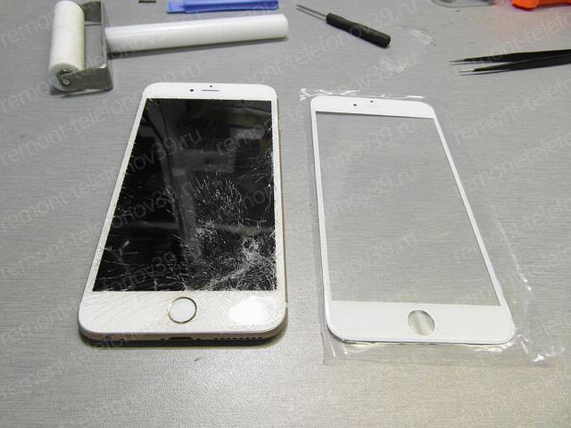 замена стекла на айфон 6s plus